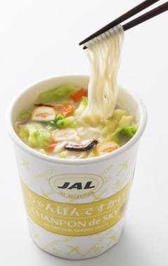 海鮮の旨味を効かせたスープ