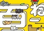 「ねこあつめ」のキャラクターブック発売 「Nekoatsume Official book ねこあつめ ねこづくし百景」