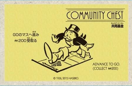 共同基金カード