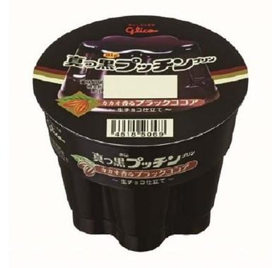 世界で最も売れているプリン「プッチンプリン」からシリーズ初となる真っ黒なプリン
