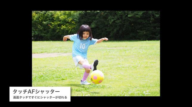サッカーで伝える「タッチAFシャッター」の魅力