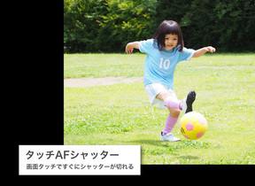 素早く動く子どもをブレずに撮影! 青山ららちゃん起用、オリンパスE-M10新製品でWEBムービー