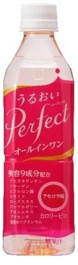 美容9成分配合のオールインワン美容飲料リニューアル発売
