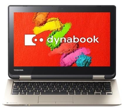 「dynabook N61」