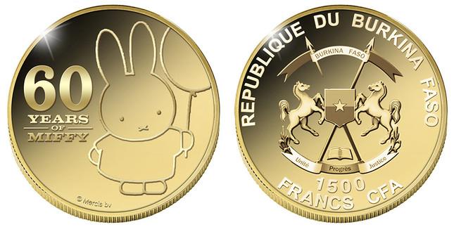 ブルキナファソの金貨 直径11ミリ 1万2600円