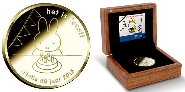 王立オランダ造幣局鋳造の金メダル 直径21ミリ 5万2500円