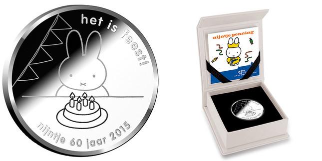 王立オランダ造幣局鋳造の銀メダル 直径38.6ミリ 1万2600円