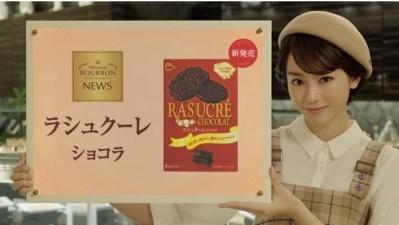 桐谷美鈴もラシュクーレショコラを応援
