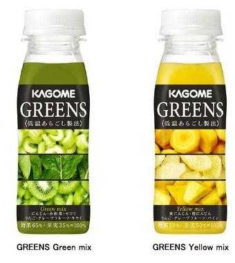 「GREENS」
