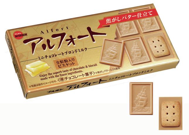 ブロンドチョコレートをイメージした金色のパッケージ