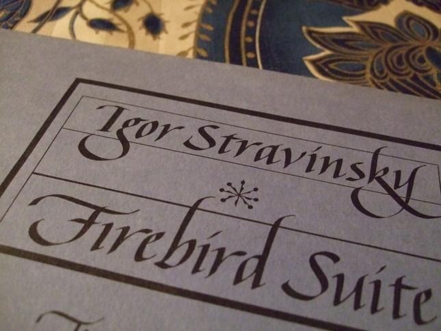 火の鳥 ピアノ編曲版の楽譜