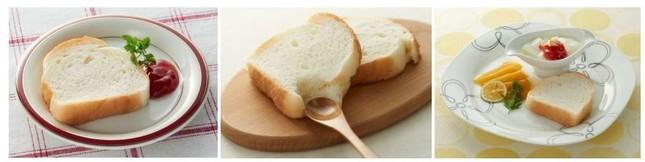 「あいーと 食パン」