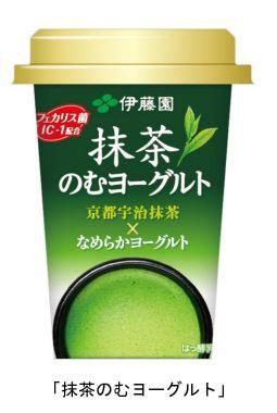抹茶×ヨーグルト…どんな味なのか