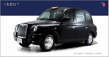 東京で「ロンドン」タクシー!