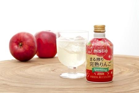 完熟りんごのみを使用