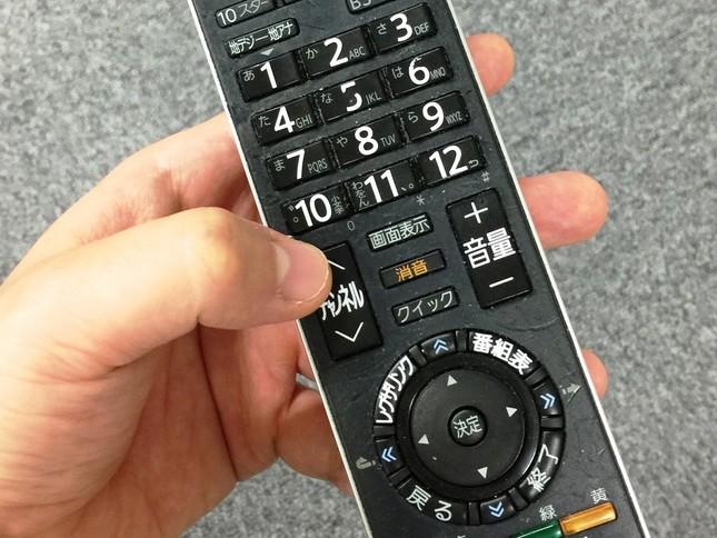 チャンネルの「上」ボタンを押すだけ