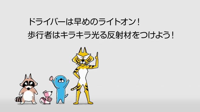人気アニメ「ぼのぼの」とコラボしたキャンペーン動画