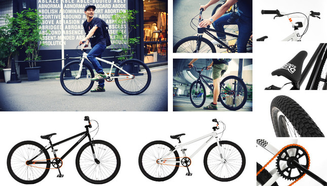 BMXデザインはそのまま日常使いできる自転車に!