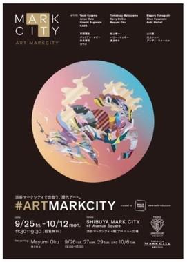渋谷マークシティ×Walls Tokyo 「ART MARKCITY」