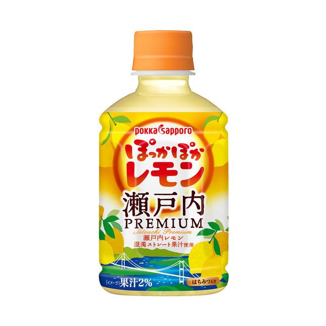 瀬戸内産レモンを使用