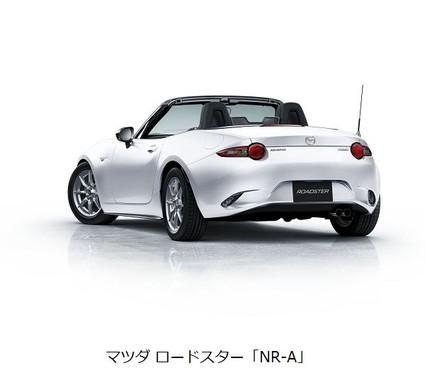 ロードスターNR-A