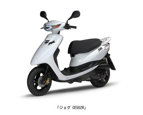 ジョグCE50ZR