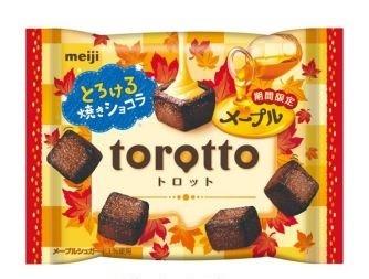 チョコレートの中のとろ~りとした秋らしい味わい