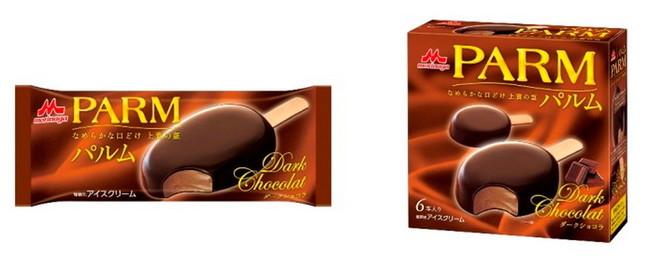 濃厚なチョコレートの味わいをアイスクリームで