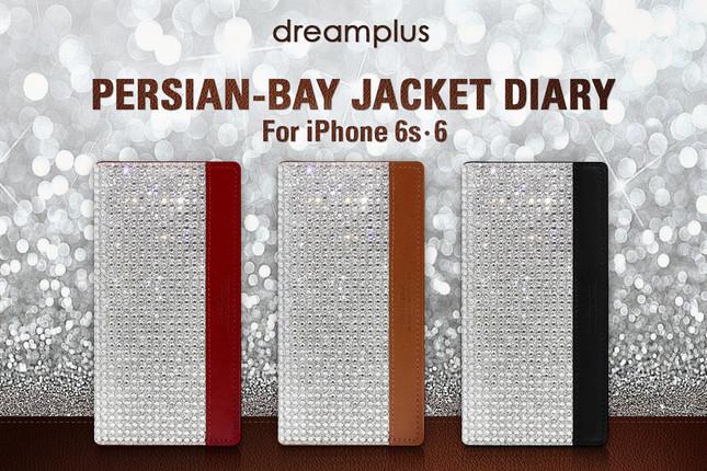 iPhone 6s/6用ケース「Persian-bay Jacket(ペルシャンベイジャケット)」