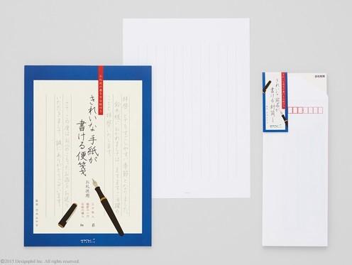 「お礼状」専用の便箋と封筒が新登場!