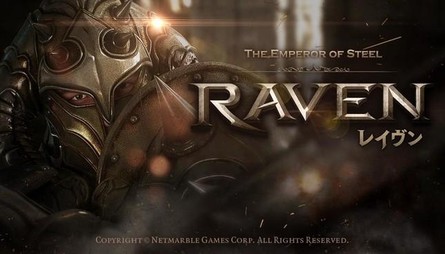 「RAVEN」