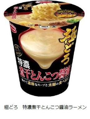 素材の味わいを感じる特濃スープと分厚く切った太めんで満足感のある1杯