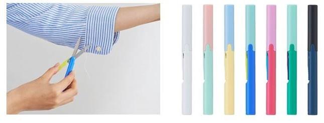 ベルヌーイカーブ刃でほつれ糸やタグ、パッケージもサクサク切れる!外出先でサッと使える究極スリムな携帯はさみ