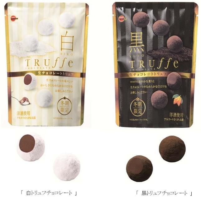 生チョコレートのおいしさたっぷりの大粒のトリュフ