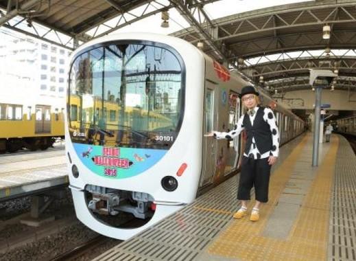 「SEIBU HALLOWEEN KAWAII TRAIN」と増田セバスチャン氏