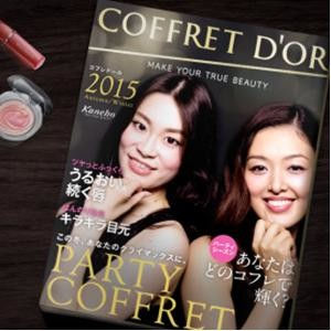 専用アプリで雑誌の表紙風にすることも可能。