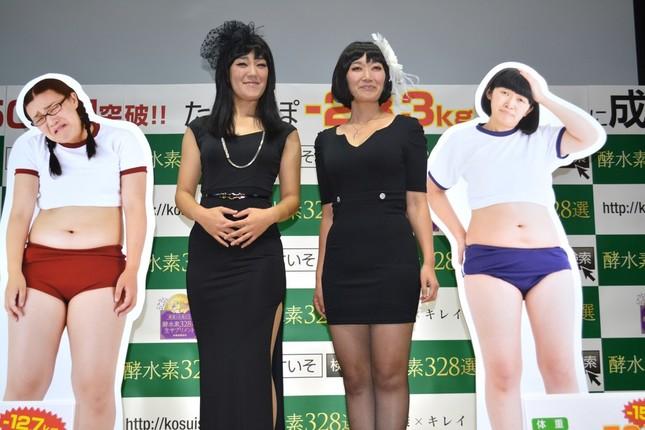白鳥さん(左)は、相方・川村さんの影響で奮闘