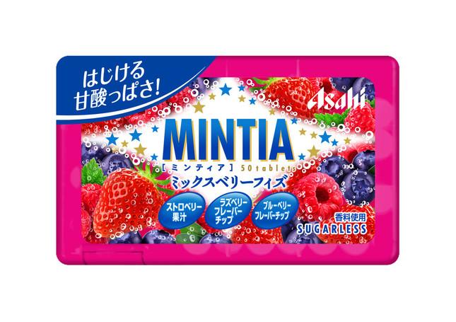 「ミンティア」ブランドならではの「リフレッシュ感」を楽しめる