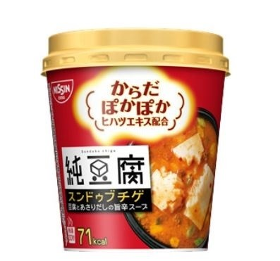 30秒で旨辛スープ&なめらか豆腐の完成