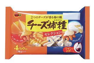 「チーズ柿種セレクション」