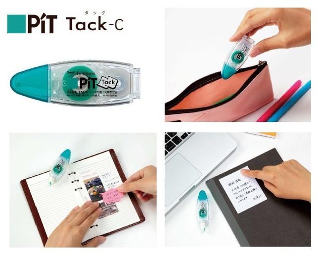 用途別に最適な機能性テープ