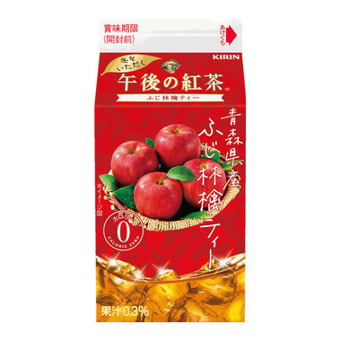 産地品種指定の旬の和果実を使用したシリーズの冬限定商品