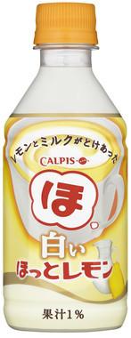 レモン×ミルク=?
