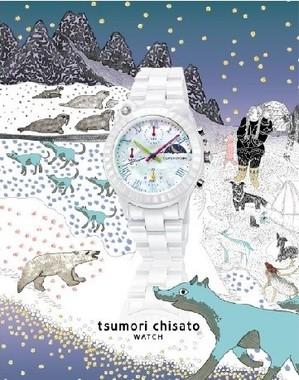 「tsumori chisato WATCH」からシロクマをイメージした新コレクション登場!