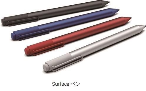 Surface ペン