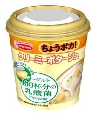 大量の乳酸菌をスープで温かく摂取できる嬉しいミカタが誕生