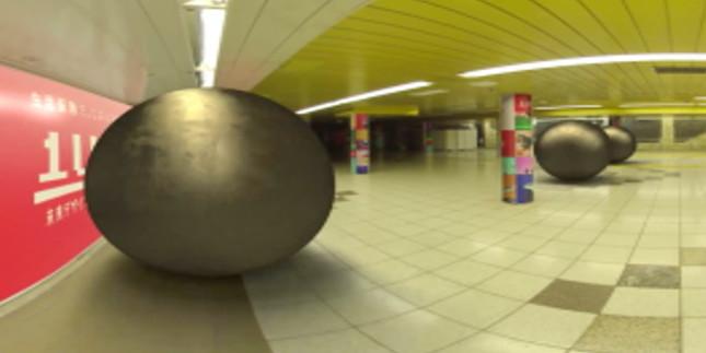 そして鉄球!(体験イメージ)