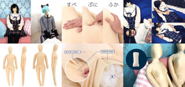 日本の手芸技術で二次元の「嫁」を三次元へ召喚
