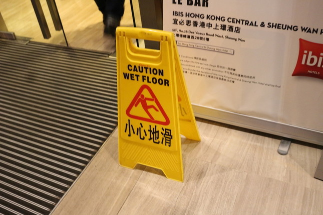 ホテル「イビス香港セントラル&シェンワン」の前で