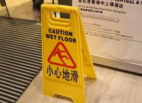 受験生と芸人志望は、いますぐ「香港」へ行け! その理由は...